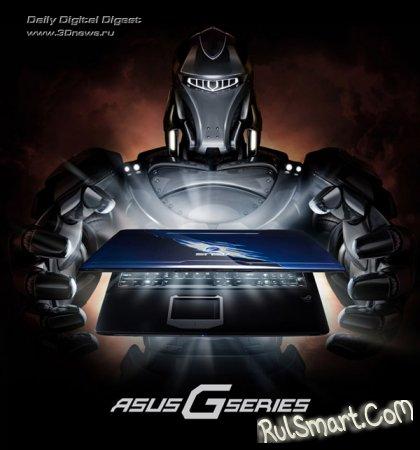 ASUS R.O.G. G60J: геймерская машина с Core i7 под капотом