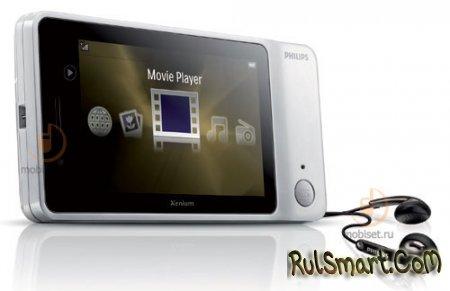 характеристики Philips K700