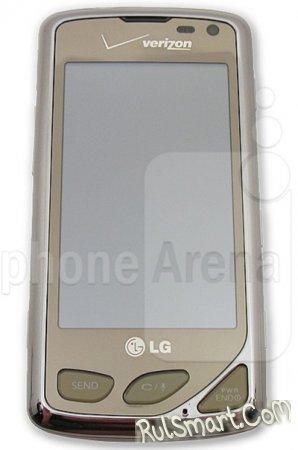 LG Chocolate Touch VX8575: четвертый «шоколад» для Verzion Wireless