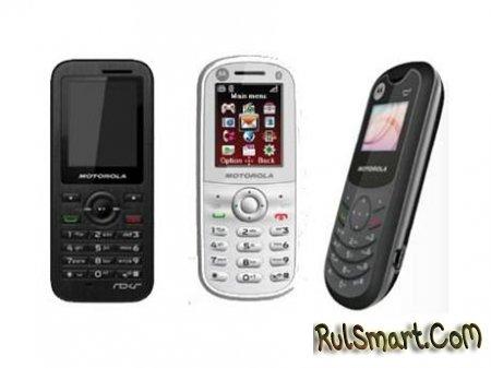 Motorola WX - новая линейка бюджетных телефонов и ее первый представитель WX395