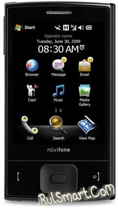 Коммуникатор Garmin-Asus nuvifone M20 представлен в Украине