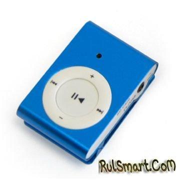 Шпионская камера в виде iPod shuffle