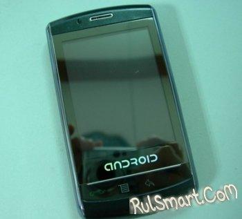 SciPhone представила еще 3 Android-смартфона