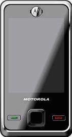 Двухсимовый Motorola E11 одобрен Bluetooth SIG