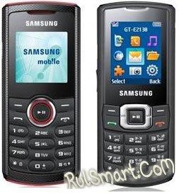 Samsung представил модели Guru GT-E 2120, 2130 и 1160 в Индии
