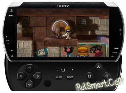 Новая студия займётся портативными играми для PSP