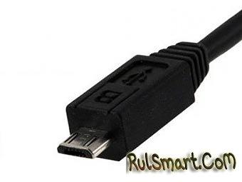 Утвержден единый стандарт зарядных устройств для мобильников