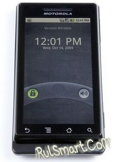 Motorola «проговорилась» о характеристиках Droid