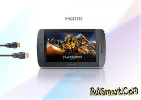 Philips SA075 будет проигрывать HD-видео