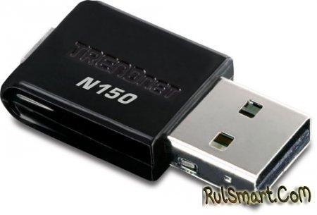 Миниатюрный Wi-Fi USB-адаптер TRENDnet стандарта 802.11n