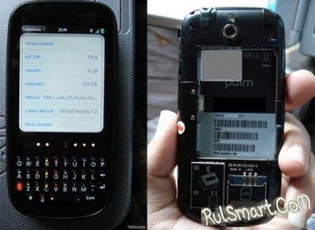 Palm Pixi будет иметь GSM-версию