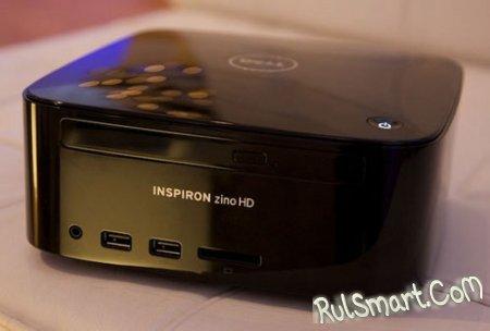 Dell Inspiron Zino HD превращается в Inspiron 300 и 400