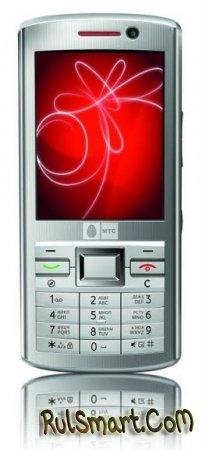 Первые брендированные 3G телефоны от МТС