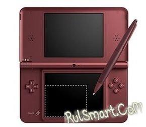 в I квартале 2010 года консоль Nintendo DSi XL будет уже в Европе