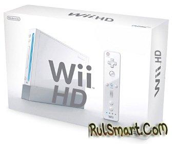 Nintendo не планирует выпускать Wii HD
