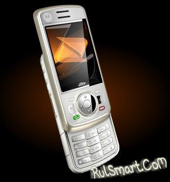 Телефон Motorola Quantico воды не боится