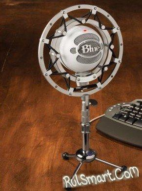 USB-микрофон в стиле ретро