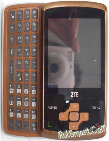 ZTE разработала сенсорный слайдер для MTV