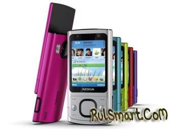 Nokia анонсировала два новых телефона