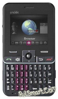 В США любителям интернет-общения предлагают телефон Cricket MSGM8