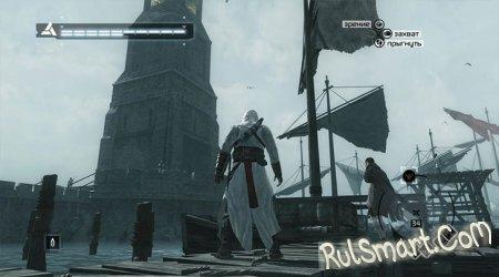 Флоренция в реальности и в Assassin's Creed 2