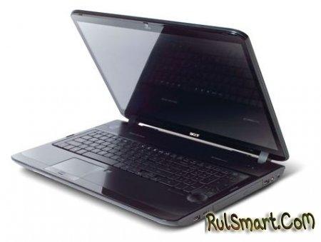 """Acer Aspire 8940 - Флагманский ноутбук оснастят """"Core i7"""""""