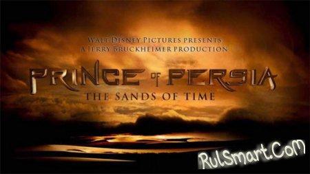 Видео: трейлер Prince of Persia The Movie
