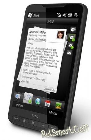 флагманский смартфон HD2 уже в Европе