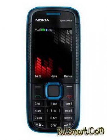 RCS называет Nokia 5130 самым продаваемым телефоном