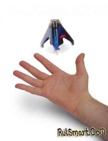 Самое маленькое в мире мини-НЛО