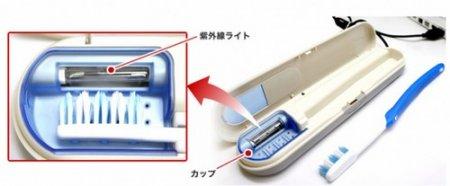 USB-чехол для дезинфекции зубных щеток