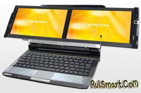 Kohjinsha принимает заказы на нетбук с двумя дисплеями