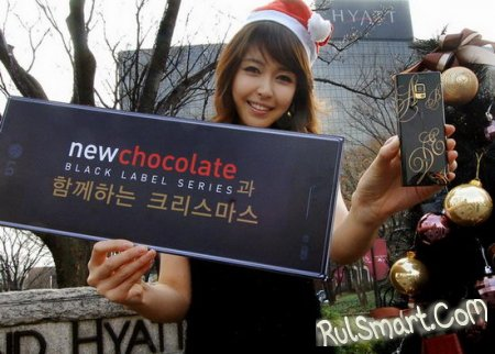 �������������� LG New Chocolate ��������� �������� �����