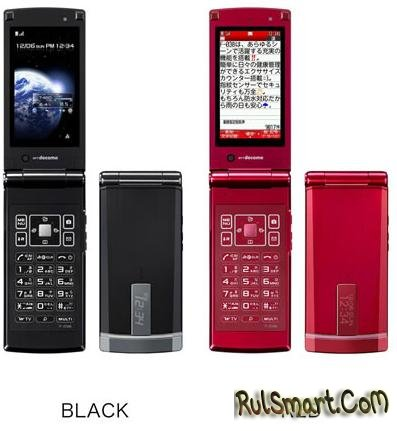 Fujitsu F-03B: защищенный телефон с 12-Мп камерой и ISO 25600