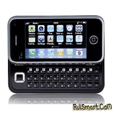 YPhone 168+ - iPhone-клон с QWERTY-клавиатурой