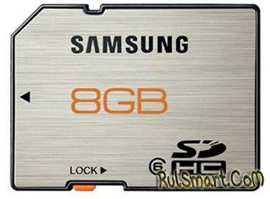 Samsung разработала сверхпрочные карты памяти