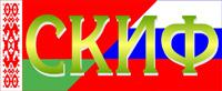 Послезавтра в Гродно начнет работу суперкомпьютер «СКИФ»
