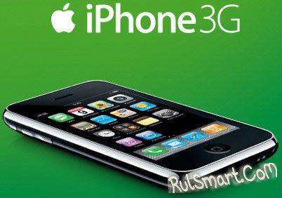"""Apple может объявить о дефолте """"Мегафона"""""""