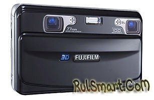 FinePix REAL 3D W1: первая в мире 3D фотокамера.