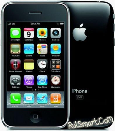 В Сан-Франциско тестируется iPhone 3.1
