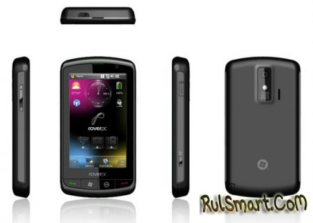 RoverPC представила пару коммуникаторов на Windows Mobile 6.5