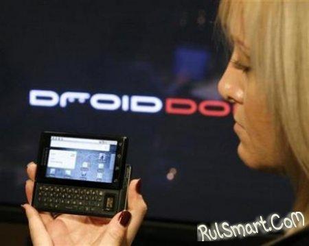 Европейцы сторонятся телефонов с Android