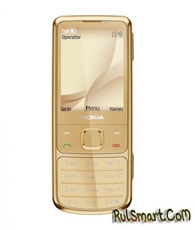 Nokia 6700 classic Gold Edition - версия телефона в позолоченном корпусе
