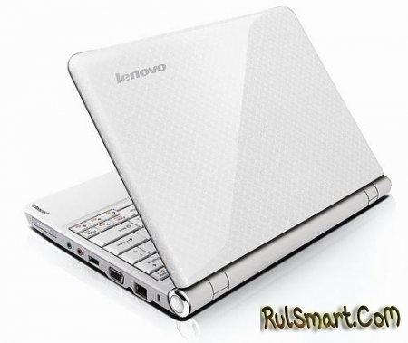 Новый нетбук Lenovo IdeaPad S12