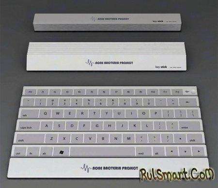 складывающуюся веером клавиатуру из Кореи