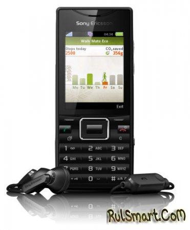 «экологичные» телефоны Elm и Hazel