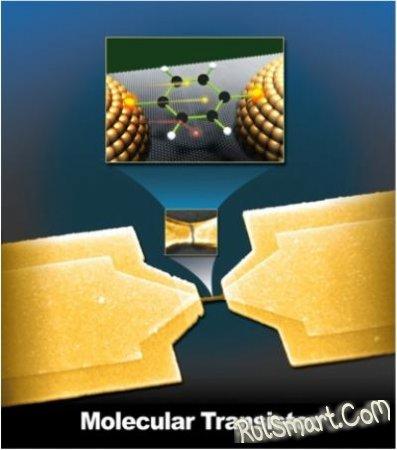 Создан первый в мире транзистор из одной молекулы