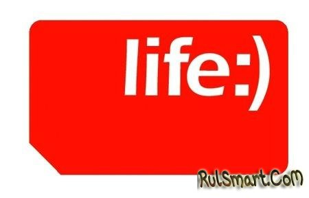  life:) -     