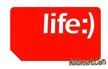 «Свободный life:)» - теперь не будет лимита минут