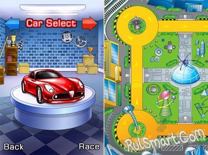 ���� ������ micro race demo 1264352423_30.jpg